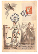 D274 1949 FRANCE *Timbre Poste Centenaire* Grand Palais Paris Postcard