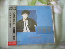 a941981 Kenneth Choi  CBS CD 蔡楓華  Made in Japan CD Platinum Best 白金珍藏版 Sealed Copy Reissue CD