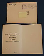 Y. Ben Zvi President of Israel's Official Reply to New Year Greetings 1962