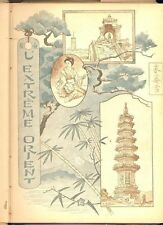 Emile Bonnetain L'extrême Orient 1887 Colonial Indochine Chine Japon Colonie