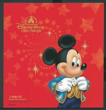 BPC-11 China 2016-14  Shanghai Disney Stamp Booklet Mickey 迪士尼