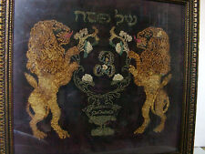 BEAUTIFUL ANTIQUE EBROIDERY PAROCHET CURTAIN TORAH ARK POLAND/UKRAINE c.1820