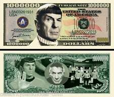 LEONARD NIMOY(Spock) Original $1M - Commemorative Collectors Banknote/Bill