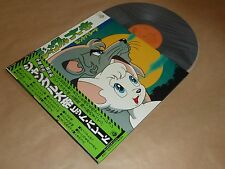 Kimba the White Lion - SOUNDTRACK / Japan LP / OBI / 1978 / Osamu tezuka / anime