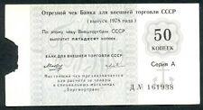 Russia USSR Foreign Trade Bank 50 Kopeks Check 1978 D Seria A VF/XF