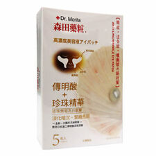 [DR. MORITA] Pearl Essence Anti-Wrinkle Eye Patch Mask 5 Packs/1 Box NEW