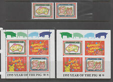 Philippine Stamps 1994 (1995) Year of the Pig Complete set  MNH