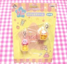 Kirby Sweet Party 2 Charm Set / Japan BANPRESTO Ichiban Kuji Game Cute Toy