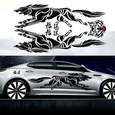 1Set Car Decal Vinyl Graphics Side Decals Body Sticker Animal Running Wolf King