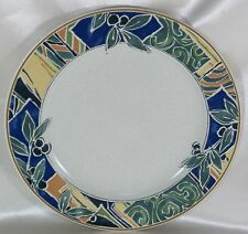 Mikasa  Dinner Plate Intaglio Olive Grove  CAA41  Cream with Specks