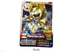 Animal Kaiser Evolution Evo Version Ver 7 Card (A169E: Raging Celeo, Leo Jr.)