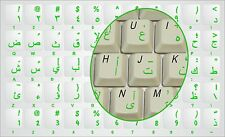 ARABIC KEYBOARD STICKERS TRANSPARENT GREEN letters  NON FADE  UK SELLER
