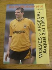 03/08/1990 Wolverhampton Wanderers v Arsenal [Friendly] . Condition: We aspire t