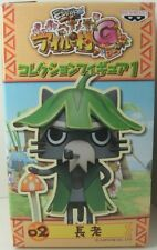 Monster Hunter Diary Poka Poka Airou Village G Collection Figure Chourou Capcom