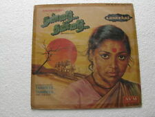 Thanneer Thanneer Film Story Tamil  LP Record Bollywood India-1292