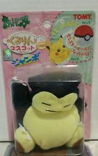 VINTAGE Pokemon POCKET MONSTER Plush DOLL Snorlax Reversible  POKE BALL