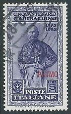 1932 EGEO PATMO USATO GARIBALDI 5 LIRE - U27-3