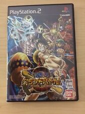 PS2 One Piece Grand Battle 3 import Japan Very Good