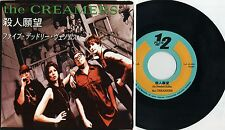 "Creamers - He Needed Killin 7"" JAPAN PRESS Lazy Cowgirls Dwarves Jeff Dahl Punk"