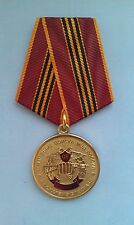 Medal SPECNAZ Russia(SWAT)to Win and survive to win again.