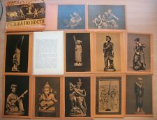 Chinese Japanese India 16 POST CARD Set Bone Art Figurine Statue Antique ivories