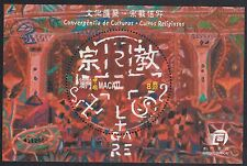 China Macao Macau Mint Never Hinged Post Office Fresh Miniature Souvenir sheet67