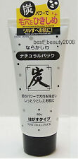 Daiso Charcoal Face Mask Blackhead Pore Remover Peef Masque Cleanser 80g