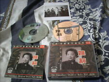 a941981  EMI Pathe CD 姚莉 之歌 Yao Lee Autumn Memory Best Double CD The Legendary Hits Volume 25/26