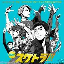 New Oh Suketora Yuri on Ice Original Skate Song Collection CD EYCA-11291 Japan