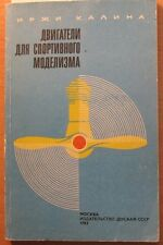 Russian Book Engine Model Diesel Air Plane Soviet Sport Craft USSR Aviation Fly