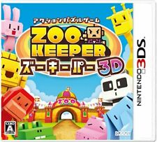 Nintendo 3DS Zoo Keeper 3D JAPAN REGION LOCKED Game New