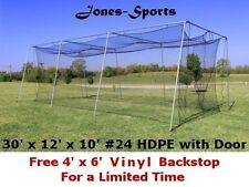 10' x 12' x 30' #24 HDPE (42PLY) with Door Baseball Softball Batting Cage net