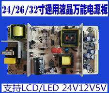 New Power Board For 24〞26〞32〞 LCD/LED 24V 12V 5V #K117 LL