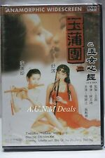 Sex and Zen II anamprphic widescreen ntsc import dvd