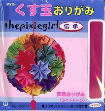 JAPANESE ORIGAMI PAPER KUSUDAMA FLOWER BALL KIT