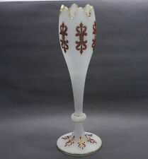 """Antique Baccarat White Opaline Glass Red Jewelled Vase 17"""" Tall"""