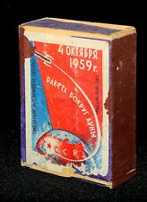 Soviet program USSR Russian matches Matchbox wooden wood space rocket Moon box