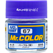 MR HOBBY Color C67 Purple Paint 10ml