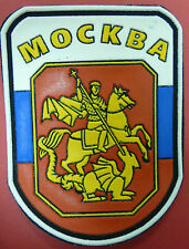 MOSCOW POLICE PATCH RUSSIA MOCKBA
