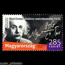 """Hungary - """"ALBERT EINSTEIN ~ THEORY OF RELATIVITY"""" MNH Stamp 2015 !"""
