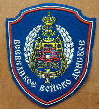 Russian ARMY   COSSACKS          patch #425  SE