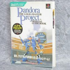 PANDORA PROJECT The Logic Master Official Game Guide Japan Play Station Book KB*