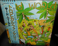 LP  Third World - The Story's Been Told      JAPAN Press      w/OBI    MINT