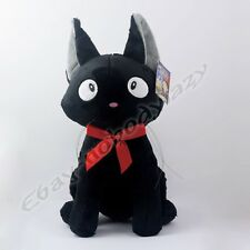 "Lovely ! Kiki's Delivery Service Jiji Cat 27cm/10.8"" Stuffed Plush Soft Toy Doll"