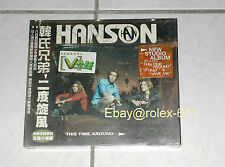 Hanson This Time Around 2000 Version Taiwan only Promo Poster CD Box