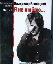 Vladimir Vysotsky 2DVD PAL
