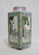 Chinese  Famille  Rose  Porcelain  Square  Vase  With   Mark    M923