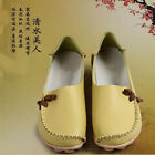 Pop Womens Padded Leather Casual Walking Bowed Loafers Moccasin Flat Shoes
