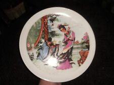 BOLD DISPLAY PLATE ORIENTAL GEISHA LADY WITH SERVANT RICH COLOURS 8.5""