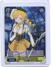 Weib Weiss Schwarz Puella Magi Madoka Magica Mami Tomoe HOLO signed TCG card #1